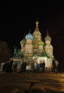 St Basil's at night