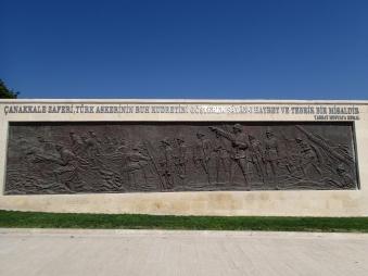 57th Regiment Turkish Memorial